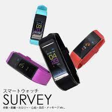 スマート ウォッチ iphone