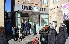 Это не обычная кража а отмывание денег Клиент Клиенты пострадавшие от ограбления ванадзорской кредитной организации СЕФ 1 го января этого года недовольны условиями компенсации