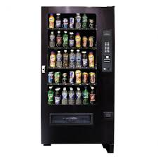 Is A Vending Machine Business A Good Idea Mesmerizing 48 SureFire Ways To Do Vending Machine Business Successfully BNL