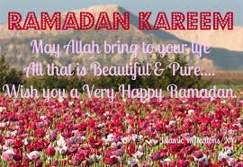 Beautiful Ramadan Quotes Best Of Beautiful Ramadan Kareem Photos And Quotes 24 Free Quotes Poems