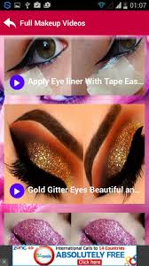 full face makeup videos poster full face makeup videos apk screenshot