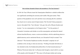 what inspired me to succeed essay get thesis theme alexander the great research paper home