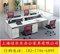 deck screen desk office furniture. deck screen desk office furniture cheap partition working combination r t