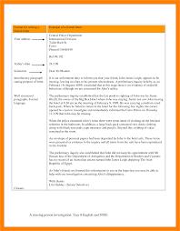 7 Email Example English Pandora Squared
