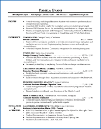 Profile On Resume Custom Entry Level Resume Examples 48 Profile Cv Cover Letter Profile For
