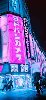 Tokyo Wallpaper Iphone - 1242x2688 ...