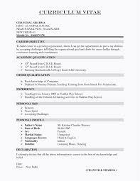 96 Reddit Free Resume Templates Reddit Resume Format