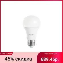 <b>Лампочка xiaomi</b>, купить по цене от 689 руб в интернет-магазине ...
