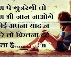 Broken Heart Love Quotes In Hindi Image Quotes At Love Sms Sad