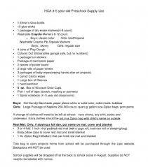 School Supplies List Template Checklist Printable Supply List Holy Cross Academy Preschool