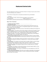 contract letter 6 employment agreement letter adjustment letter