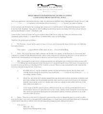 Printable Sample Simple Room Rental Agreement Form Commercial ...