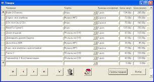 База данных Магазин по продаже компакт дисков Курсовая работа  база данных диск компакт dvd cd mp3 видео музыка магазин продажа движение учет товар торговая точка