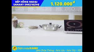 Điện Máy Xanh Sơn Tây - BẾP HỒNG NGOẠI SANAKY SNK2102HG