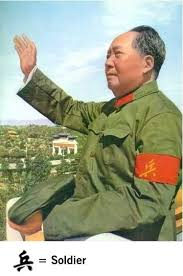 mao zedong essay mao s contribution to the chinese revolution essay marked by teachers the long mao zedong