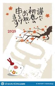 Mouse Doll And Plum Tree For Year 2020 ...