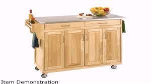 Home Styles Natural Designer Utility Cart Home Styles Natural Designer Utility Cart See Description