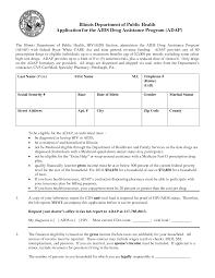Cvs Job Application Free Resumes Tips