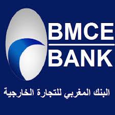 نتيجة بحث الصور عن البنك المغربي للتجارة الخارجية