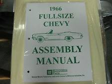 chevrolet caprice 1966 fullsize chevy caprice impala belair bisc all models assembly