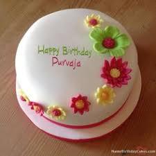 Download Chocolate Cake Image For Priyas Birthday Birthday In