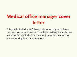 office assistant cover letter cover letter for medical office juicing