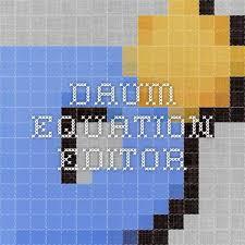 daum equation editor tech company