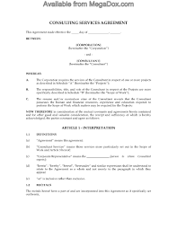 Financial Confidentiality Agreement - Radioberacahgeorgia
