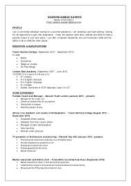 resumes for part time jobs profile part of resumes ender realtypark co