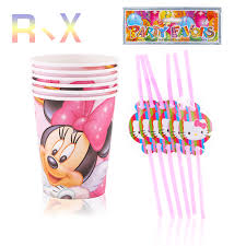 Decorating Plastic Tumblers High Quality Decorating Plastic Cups Promotion Shop For High