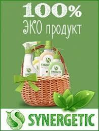 Купить <b>чистящее средство</b> для ванны в Москве