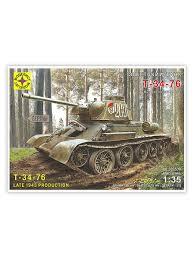 <b>Советский танк</b> Т-34-76 выпуск конца 1943г. <b>МОДЕЛИСТ</b> ...