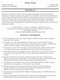 Sample English Teacher Resume Help Desk Agent Sample Resume Policy
