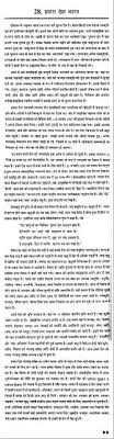 the top best on my country essay in hindi language my country english essay on my country for