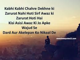 love hindi shayari hindi romantic