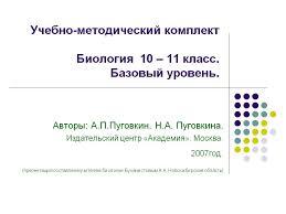 Комплексная контрольная работа класс фгос за полугодие нш  Комплексная контрольная работа 2 класс фгос за 1 полугодие нш 21 века