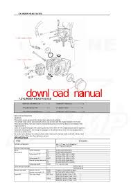 bobcat s250 wiring diagram bobcat s250 service manual wiring Bobcat 753 Parts Diagram Model bobcat 751 wiring diagram on bobcat images free download wiring bobcat s250 wiring diagram bobcat 751 Bobcat 753 Parts List