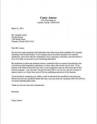 Entry Level Marketing Cover Letter Gorgeous Cover Letter Samples UVA Career Center