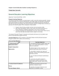 Cover Letter Resume Sample Skills Job Skills Resume Sample