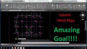 create column layout plan autocad 2017 tutorial create your amazing gaol