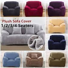 recliner covers retro sofa cover