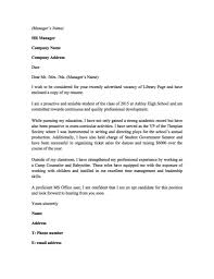 Librarian Cover Letter School Library Technician Cover Letter Sample