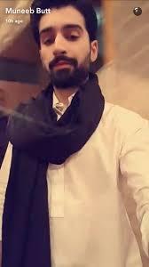 aiman khan muneeb butt s dholki pictures pk sharetweetgoogle