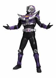 仮面ライダー王蛇 | Kamen Rider Ouja Mugen Character Download