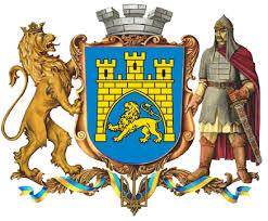 Купить диплом Львов проведенный продажа дипломов в Львове с  Купить диплом во Львове