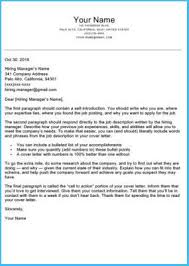 Draft Cover Letter Amusing Cover Letter Draft To Create Your Own Free Cover