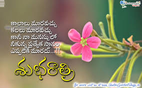 Pin By Madhanmohanreddy On M Good Night Quotes Night Quotes Good