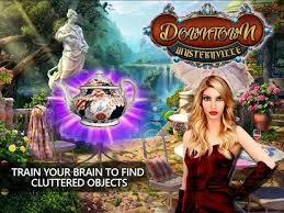 Download free hidden object games for pc! Games Lol