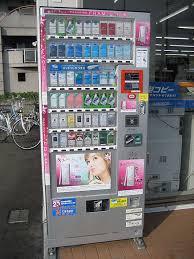 Cigarette Vending Machine Japan Enchanting FileCigarette Vending Machine In Japanjpg Wikimedia Commons