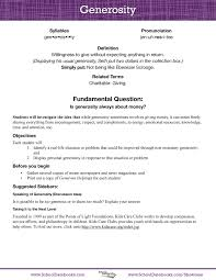 respect essay to copy six pillars of character education lesson   generosity character lesson plan able 52 total six pillars of plans 26f9d0c6fa876a8053b208bf1c1 six pillars of